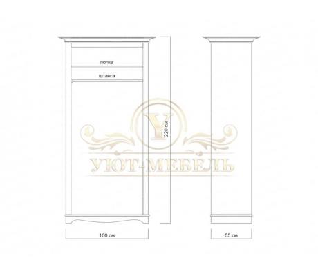 Шкаф Венето 215
