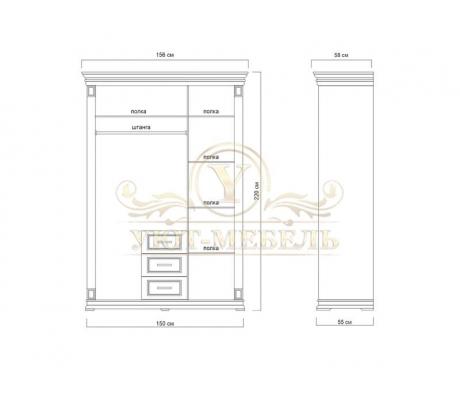 Шкаф из массива 3 створчатый Верди 1002